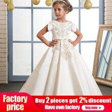 Детское длинное праздничное платье, платье с цветочным узором для девочек на свадьбу, платье принцессы для первого причастия, платье с вышивкой, детская одежда LP-202