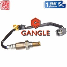 For 2005-2007 TOYOTA    Avalon 3.5L  Air Fuel Sensor  GL-14050 234-9050 89467-04010 for 2007 toyota camry 3 5l air fuel sensor gl 14050 234 9050 89467 04010