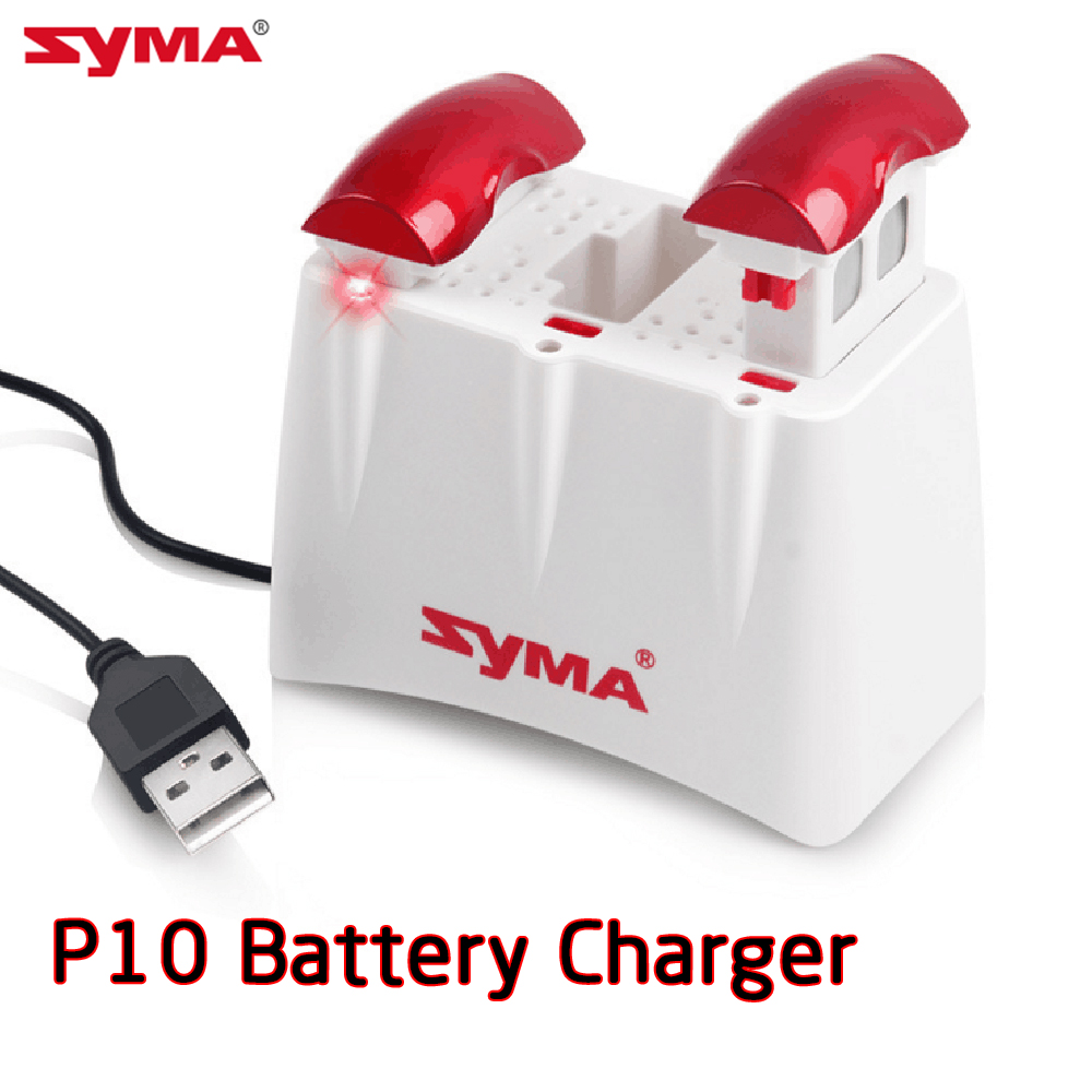 Free Shipping SYMA Original Battery Charger Remote Control Aircraft Toy Accessories for X5UW Quadcopter Drone Spare Part 4pcs 500mah lipo 4 in 1 usb charger set for syma x5hc x5hw quadcopter remote control drone model spare part replacement set