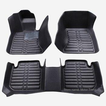 Custom fit car floor mats for Mitsubishi Lancer ASX Pajero V73 V93 3D car styling all weather carpet floor liner RY205