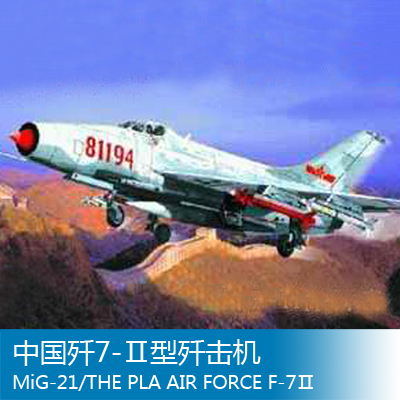 Assembly model <font><b>Trumpet</b></font> player 1/144 Chinese fighter aircraft Toys image