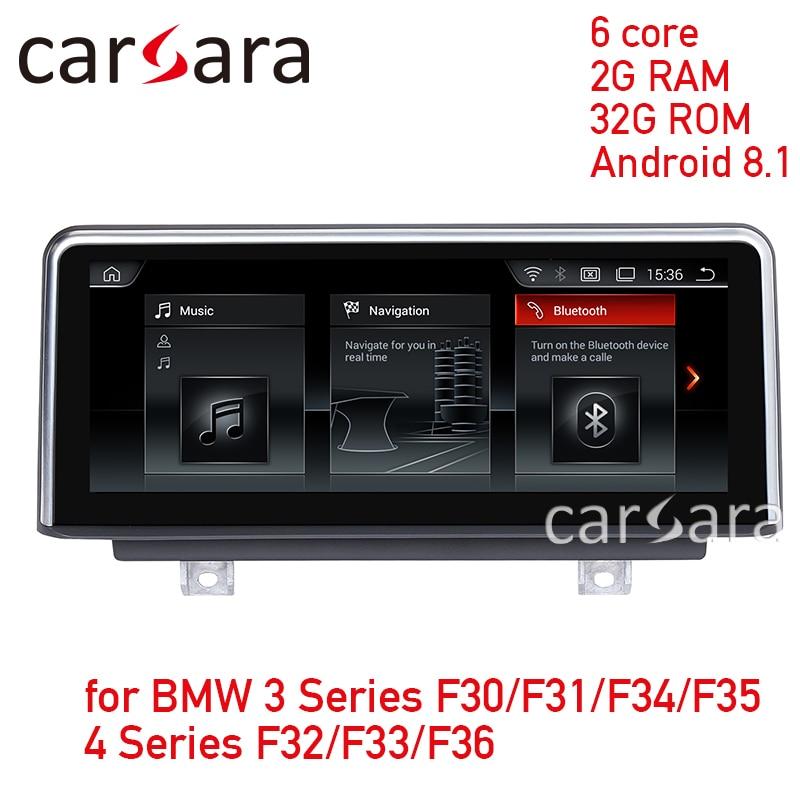 Mise à jour d'écran Navi pour 3 séries F30 F31 F34 F35 4 séries F32 F33 F36 Android 8.1 écran tactile GPS stéréo lecteur multimédia de tableau de bord