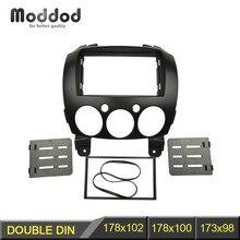 Двойной Din DVD фасции стерео панель для Mazda 2 Demio 2007 + переоборудование Радио тире монтажа Установка отделка комплект передняя рамка