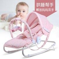 Многофункциональный ребенка кресло качалка placarders новорожденных Колыбель стул простой Новорожденные Колыбель подарок
