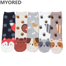 цена на MYORED 5pairs women cartoon socks cotton animal printed jaquard funny ankle socks autumn winter socks for girls lady female wear