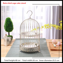 1 PCS  European afternoon tea bird cage cake rack multi-layer snack fruit stand display break buffet tray