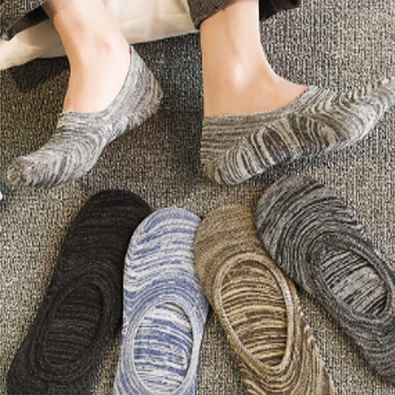 New Invisible Summer Socks Retro Cotton Men Sock With Anti Slip Silicone Type SU001 Wholesale Price