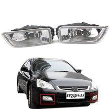 2 шт. ABS передний бампер автомобиля Туман дальнего света H11 лампа комплект Подходит для Honda Accord 2003 2004 2005 2006 2007 автомобильные аксессуары для укладки