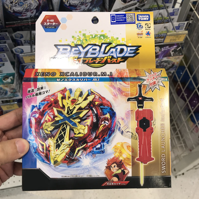 Takara Tomy Tops Beyblade Burst Evolution Attack Pack Metal Fusion B-48 With Launcher Pack GT Bey Blade Gyro Toys