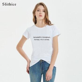 Slithice, camiseta de verano, camiseta Top a la moda rusa, Camisa estampada con letras, camiseta informal de manga corta con gráficos para mujer