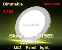 Wholesale20pcs Lot 12W Dimmable Round Led Panel Light AC85 265V Ceiling Light 880lumens Free Shipping