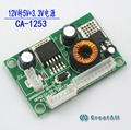 100pcs/lot 12V DC converter DC step-down module 12V to 5V to 3.3V 3A current power supply board,LCD repair tool