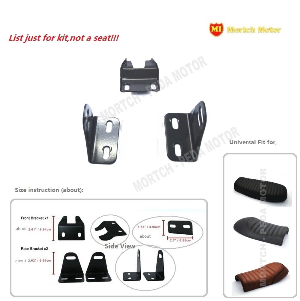 카페 시트 마운트 키트 유니버셜 레트로 오토바이 - 오토바이 액세서리 및 부품