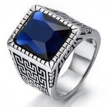 Mens Stainless Steel Ring, Biker, Silver, Blue Crystal, KR2231