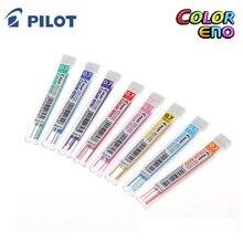 Хорошее Пилот PLCR-7 0,7 мм Цветной механического карандаша пополнить синий/красный/зеленый/orange/розовый/фиолетовый /желтый/нежно-голубой 5 шт./лот