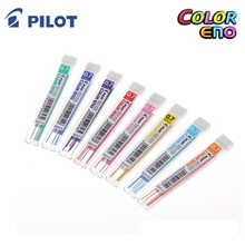 colorido 0.7mm lápis azul/vermelho/verde/laranja/rosa/violeta/amarelo/azul