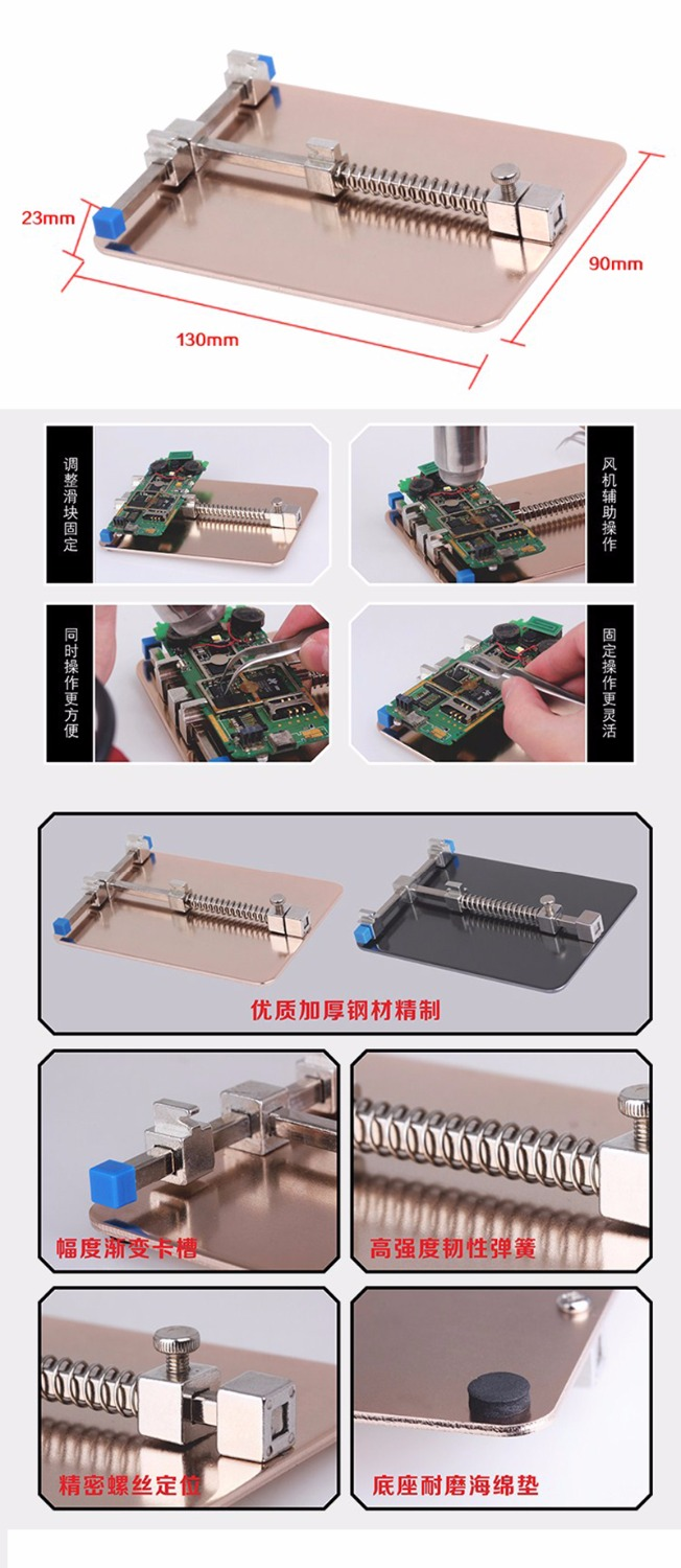 Universal Metal Pcb Board Holder Jig Fixture Repair Tool For Iphone Cellphone Fixtures Repairing Circuit Boards Samsung Mobile Phone Smd Smt Pda Heating Soldering Iron Rework In Hand Sets From Tools On