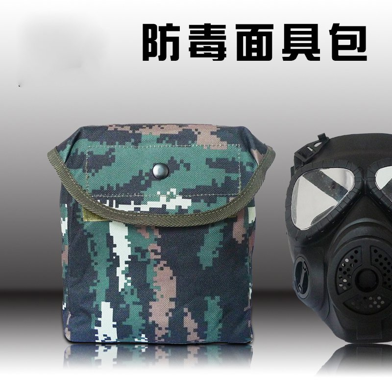 Patches camouflage anti - virus masks package kits package combat vests