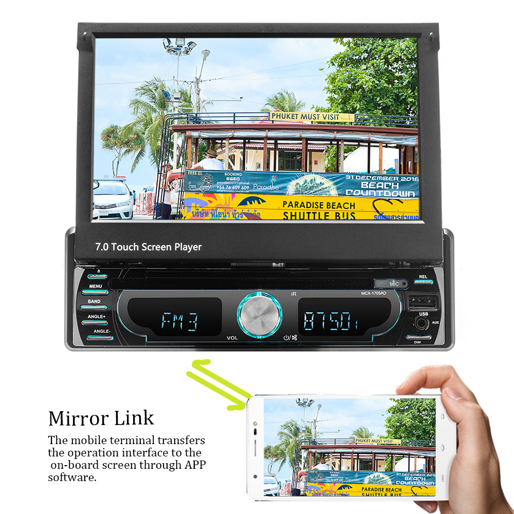 podofo 1din android 7 39 39 universal car dvd player gps. Black Bedroom Furniture Sets. Home Design Ideas