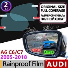 2 шт. для Audi A6 C6 C7 2005-2011 4F 4G Полное покрытие противотуманная пленка зеркало заднего вида непромокаемые противотуманные пленки автомобильные аксессуары Sline