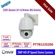 7 Inch 1080P High Speed Dome IP Camera 2.0 MP HD 22X Optical Zoom ONVIF 2MP Outdoor Waterproof ip66 Pan/Tilt IR 120M P2P View