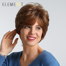 ELEMENT 6 Inch Short Heat Resistant Synthetic Wig Brown Color Natural Hairline Party Work Daily Use Wigs for Women Free Shipping