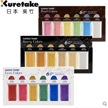 Gold/pearl/gem color watercolor paint from Japan, solid color, star color, 6 colors, traditional Chinese painting ZIG Kuretake