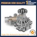 Водяной насос для двигателя серии Perkins 700 HYSTER H2.00 3 00 U5MW0173 3771F15C/2 вилочный погрузчик