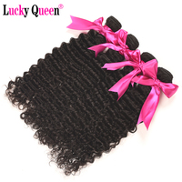 Brazilian Deep Wave 100 Human Hair Weave Bundles Lucky Queen Hair Products Non Remy Hair Extensions