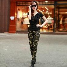 Прочный 2016 Мода Осень зима Брюки плюс размер женская Хлопок Смешанные Обтяжку Камуфляж Армии Зеленые Штаны