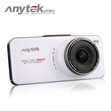 Original Anytek At66A Car DVR 1920x1080P FHD Camera Novatek 96650 Dash Cam Registrar Video Recorder Registrator GPS Tracker WDR