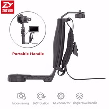 Zhiyun New Single Handle L Bracket Rig 1/4