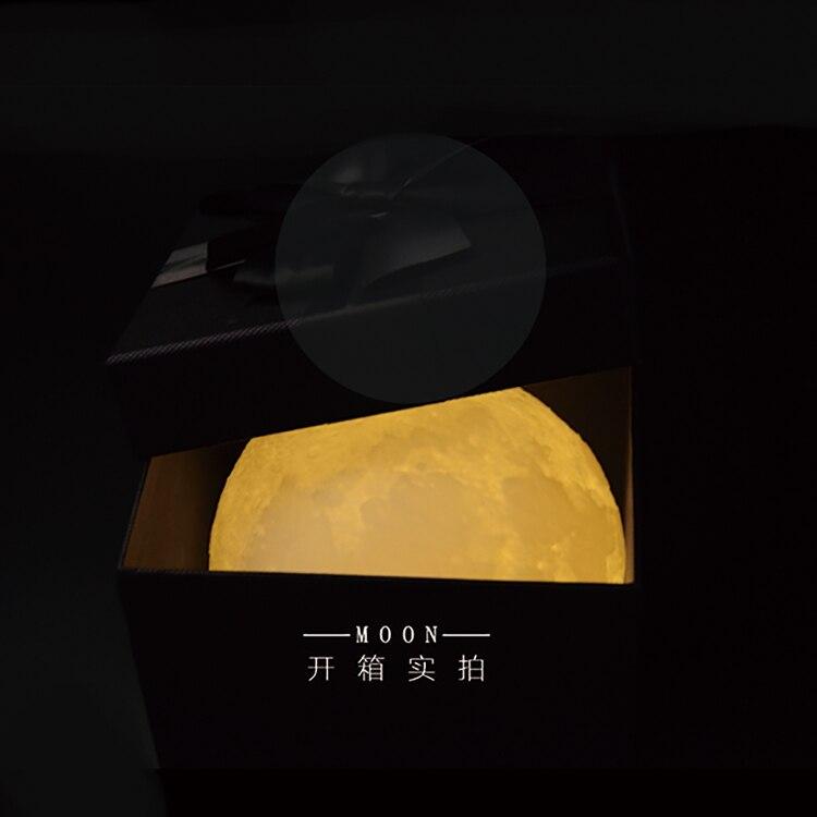 3D print de maan maan lamp lamp opladen creatieve prive custom gift maan nachtlampje Luna - 3