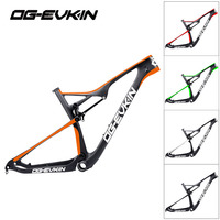 Full Carbon 3K Finish 29er Carbon Frame Mountain Frame 29er