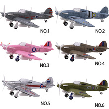 1Pcs Random Color 1/48 Assemble Simulation Fighter Model Toys Building Tool Sets Aircraft Diecast War-II Hurricane Fighter 31 cm china airforce j31 fighter falcon eagle stealth fighter j 31 fighter aircraft simulation model 31 model of 1 60 alloy