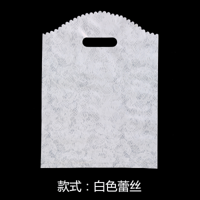 b4f36cc209ad3 15*20 20*26 25*35 Plastic Bags Packaging Handle Party Supplies Big Plastic  Bags For Shops For Clothes Gift Bag With Handles Bag-in Gift Bags & ...