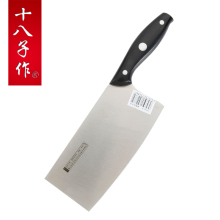 Kitchen knives supplies, slicing knife, can be used to cut the bone/ meat/cut fish/vegetable/cut fruit, 4Cr13Mov stainless steel