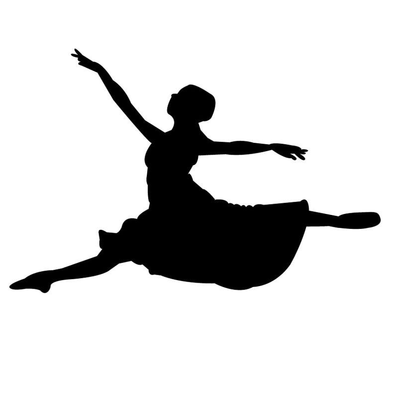 балет картинки силуэт вниманию предлагаются оригинальные