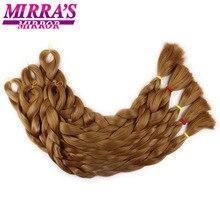 Mirra's Mirror/пряди для волос, синтетические волосы, 82 дюйма, чистый цвет, наращивание волос для косичек 165 г/упак. черный, розовый, фиолетовый