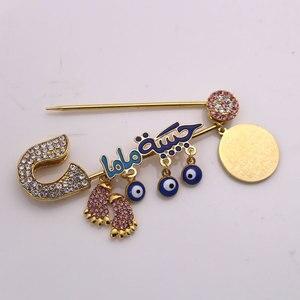 Image 3 - muslim AYATUL KURSI mothers baby Turkish evil eye Stainless Steel brooch Baby Pin