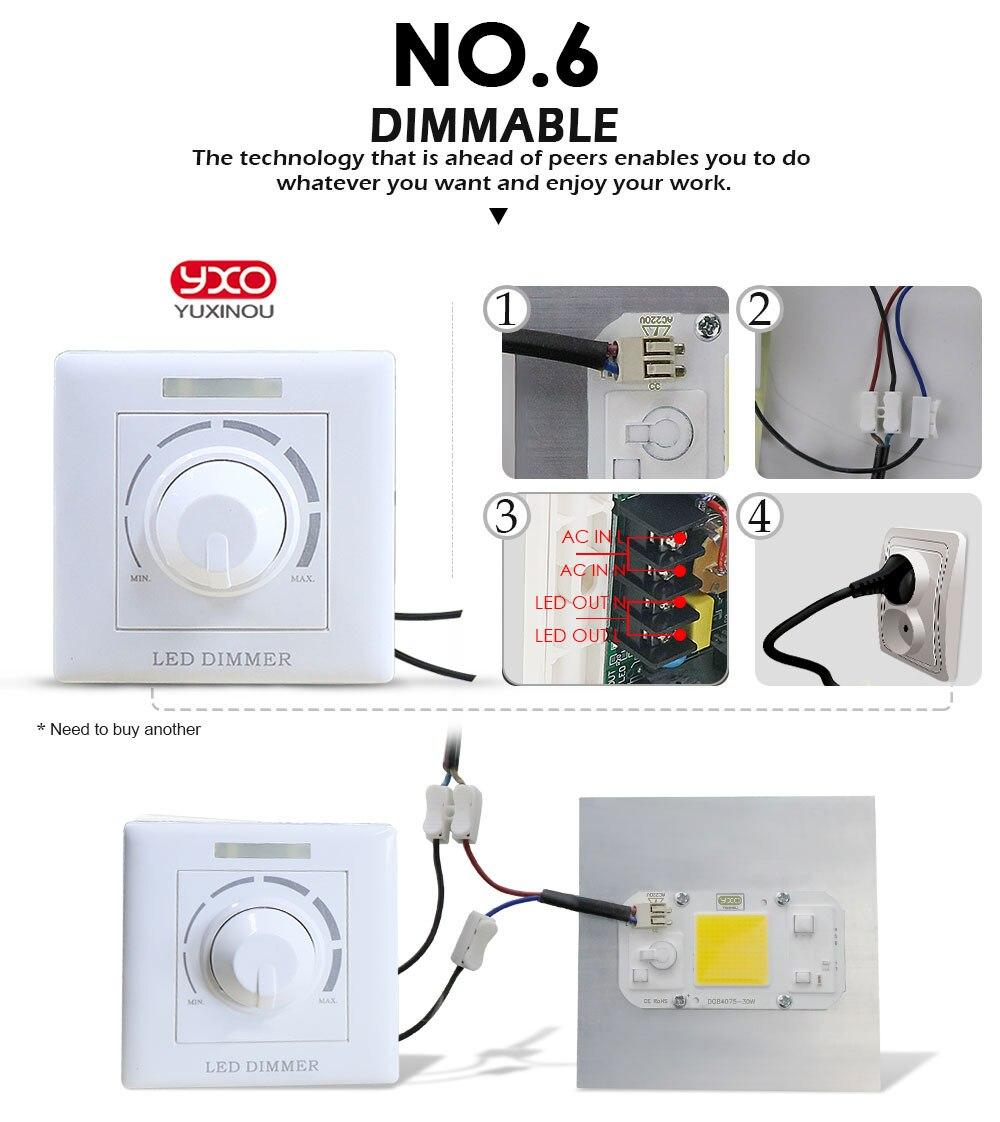 三代+调光器连接图优化