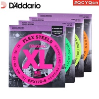 D'addario FlexSteels Bass Guitar Strings EFX160 EFX165 EFX170 EFX220 EFX170 6 (6 String)