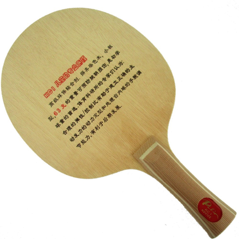 Palio KC1 (KC 1 KC-1 KC I) for children table tennis ( pingpong ) blade 2015 The new listing Favourite
