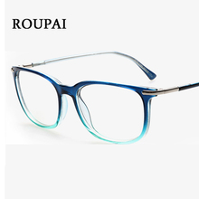 Men Decoration Eyewear Frames 8079