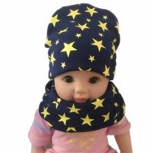 Хлопковый прошитый шарф со звездами, шапка для мальчиков и девочек, детские шапки, зимние теплые детские шапки, комплекты с воротником, модные шапки-унисекс