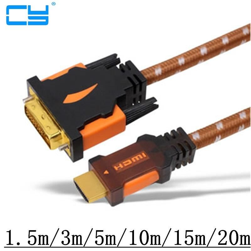 1.5 m 3 m 10 m 15 m  hdmi para dvi cabo dvi ouro tranca-d 24+1 pino adaptador hdmi cabo 1080p para hdtv lcd dvd xbox ps3 projeto цена и фото