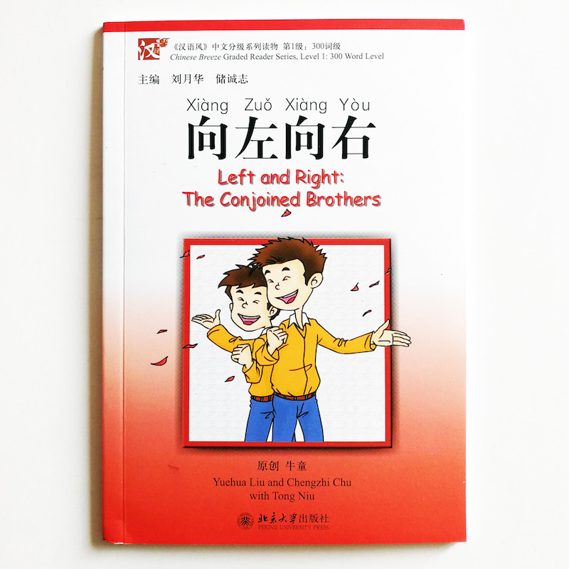 Left And Right: The Conjoined Brothers Chinese Reading Books Chinese Breeze Graded Reader Series Level 1:300 Word Level (1CD)