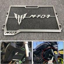 Capa protetora para grade do radiador, MT-07 FZ-07 mt07 2018 motocicleta grade do radiador proteção perfeita para yamaha 2014-2018 MT-07 mt07 mt 07