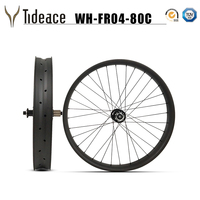 26er 32H carbon fat bike rims wheel 80mm carbon snow bicycle wheelset Chinese 26 Wheels Carbon Clincher Novatec hubs thru axle