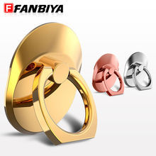 Finger Ring Holder Aluminum Grip Bracket